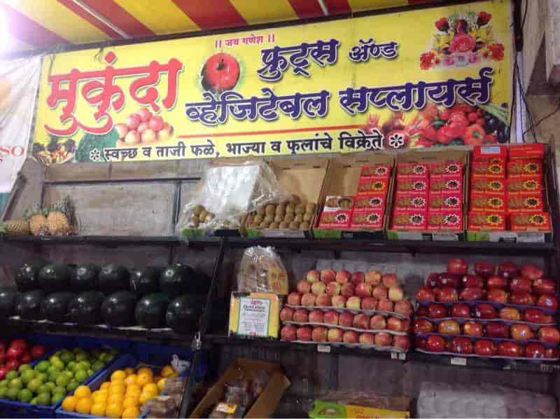 Mukunda Fruits and Vegetables Suppliers, Vadgaon Sheri
