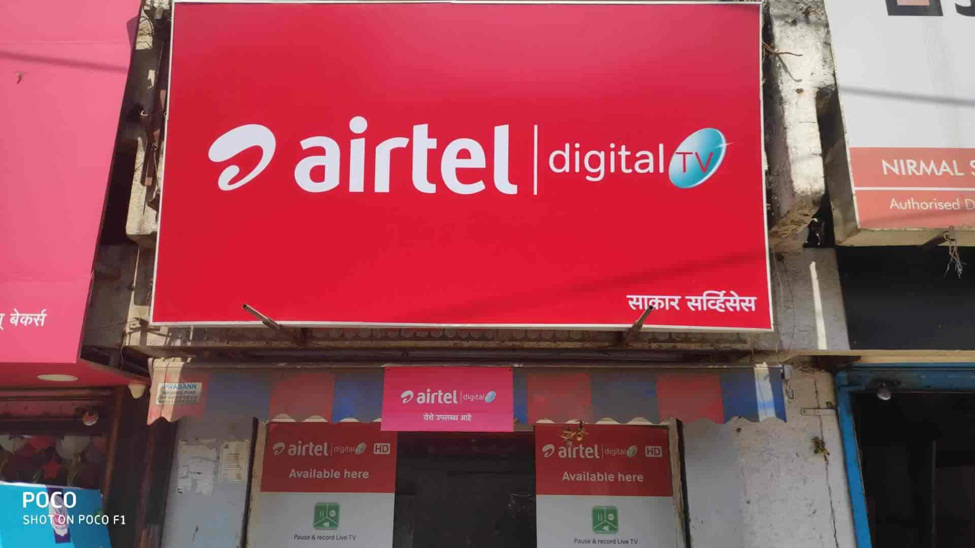 airtel digital tv recharge coupon offers