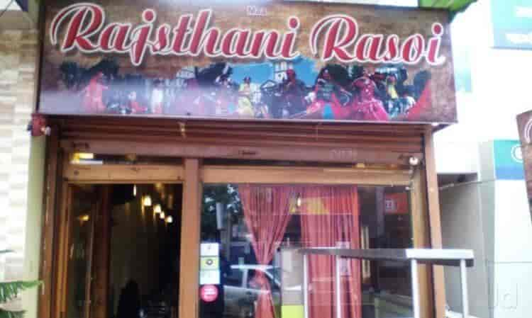 Image result for Hotel Rajsthani Rasoi