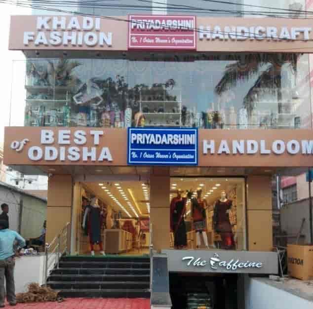 Priyadarshini Handloom Handicraft Handloom Saree Retailers In