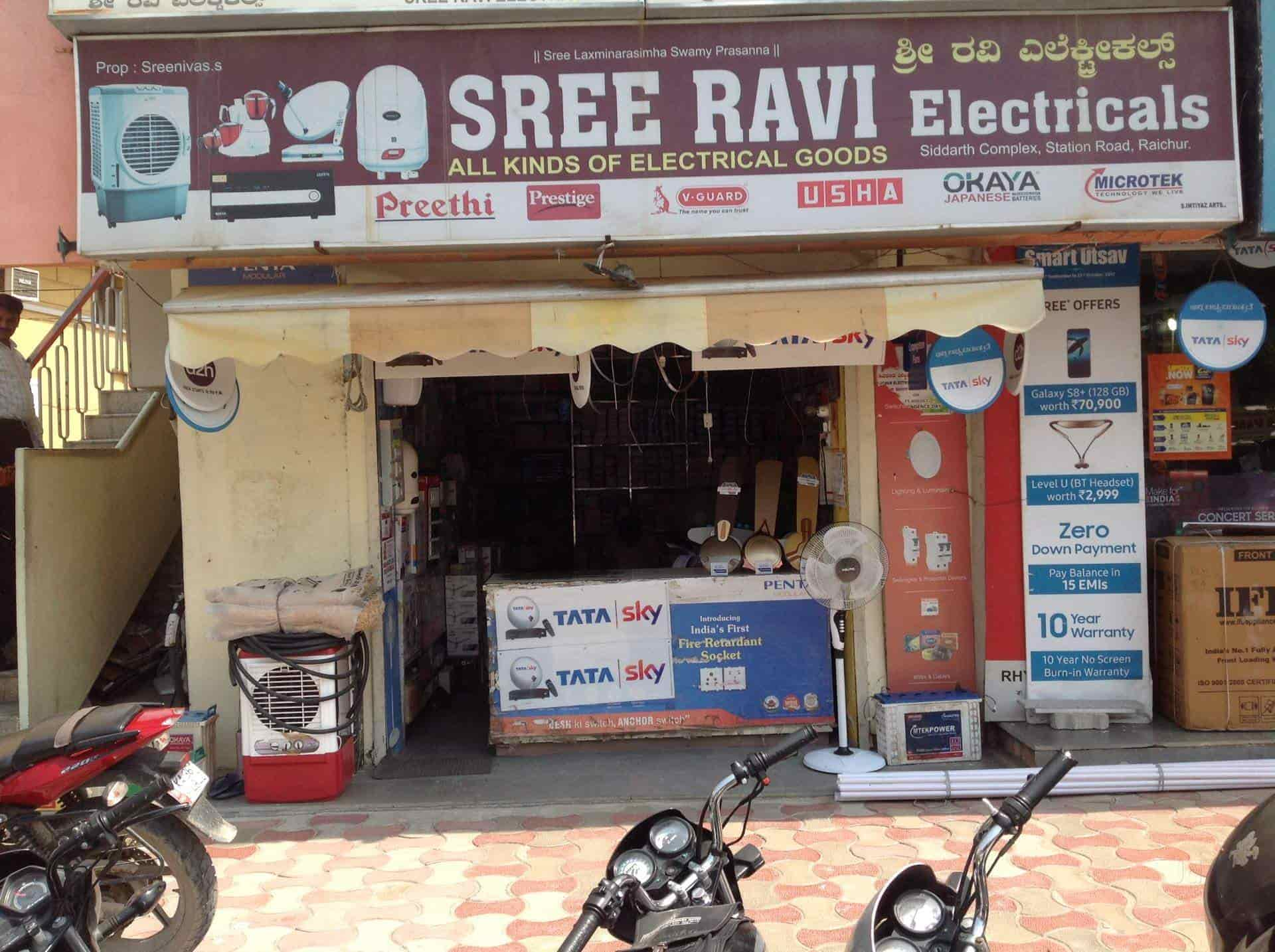 Sree Ravi Electricals, Station Road - Electronic Goods