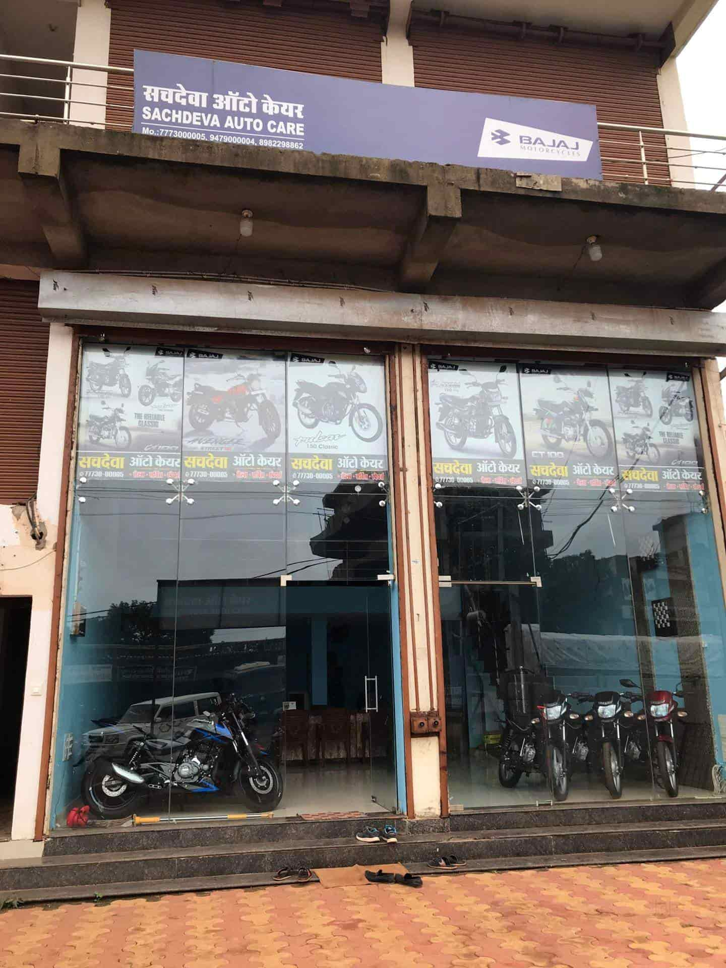 Top Bajaj Motorcycle Dealers In Abhanpur Best Bajaj Motorcycle