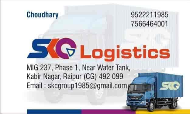 SKC Logistics, Tatibandh - Packers & Movers in Raipur