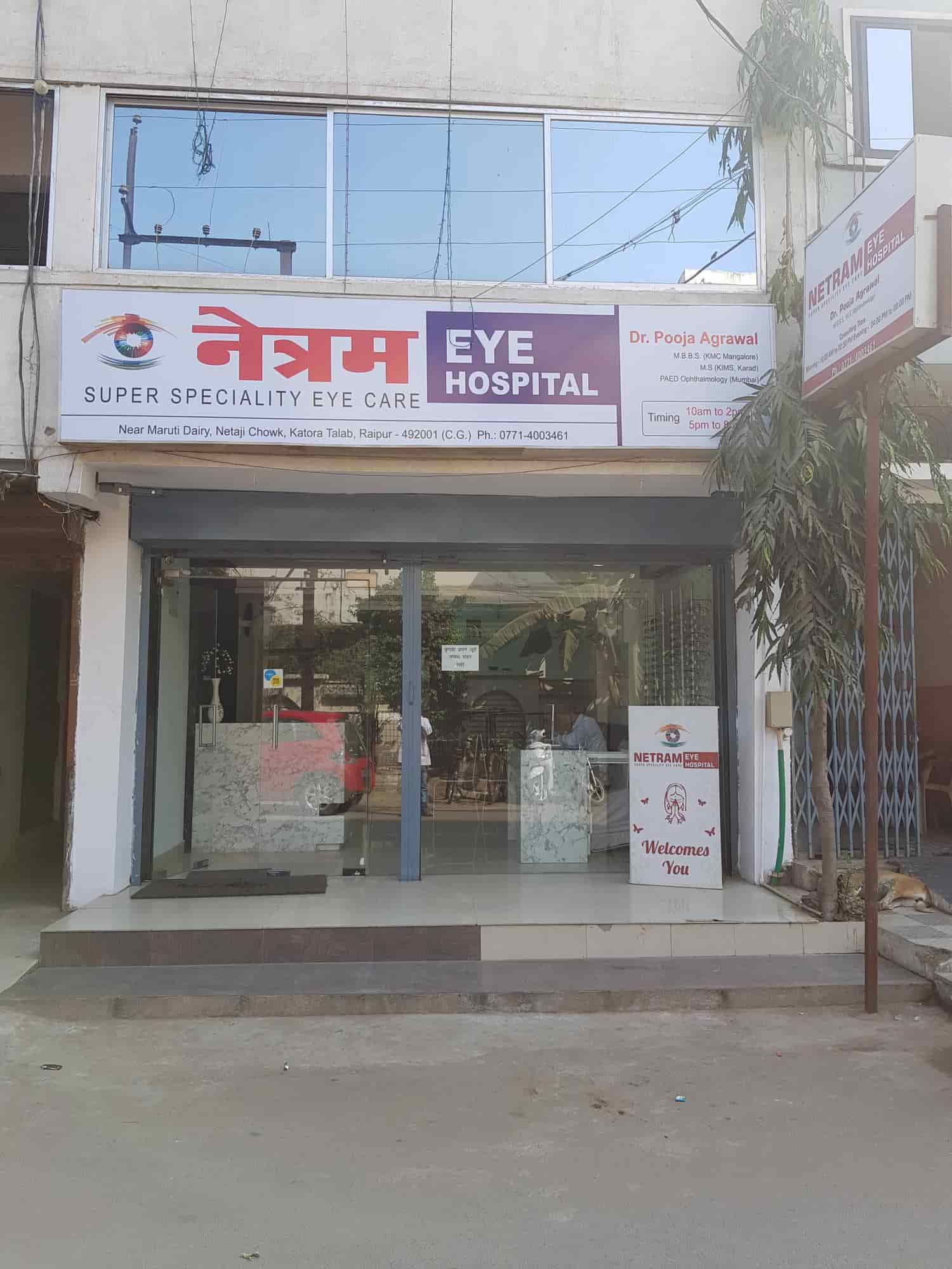 Top 30 Eye Clinics Near Colors Mall Pachpedi Naka Best Eye Specialists Book Appointment Justdial