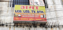 Top 100 LED TV Repair Services in Raipur-Chhattisgarh - Best