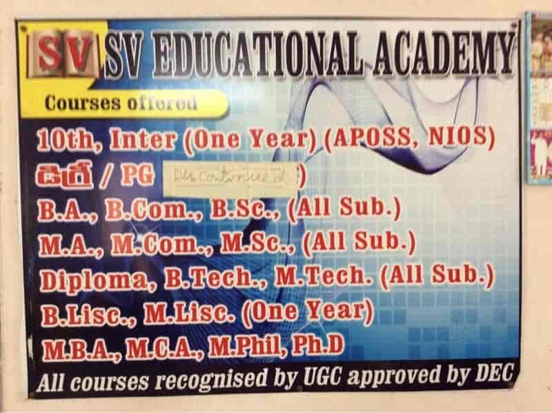 SV Educational Academy, T Nagar Rajahmundry - Admission