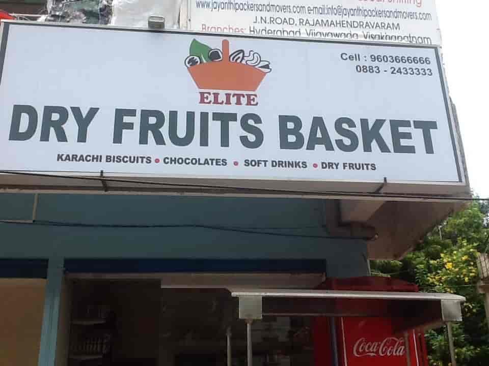 elite dry fruit basket