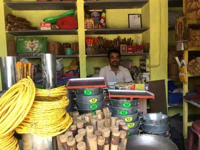 Top 100 Handicraft Item Dealers In Periyakulam Best Handicraft