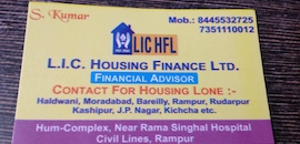 Top Home Loans in Rampur, Compare Home Loan Interest Rates