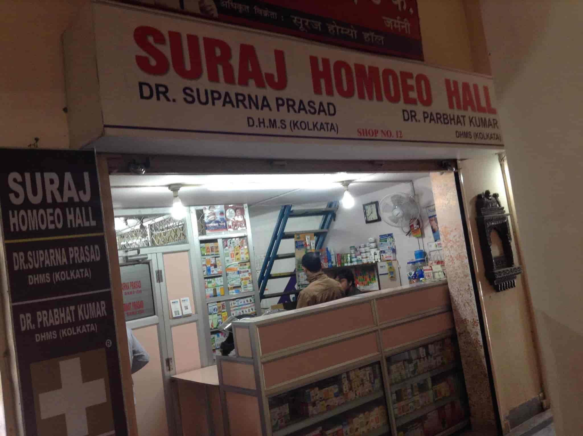 Suraj Homeo Hall, Tharpakhna - Homeopathic Medicine