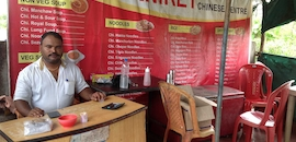 Aniket Chinese Centre