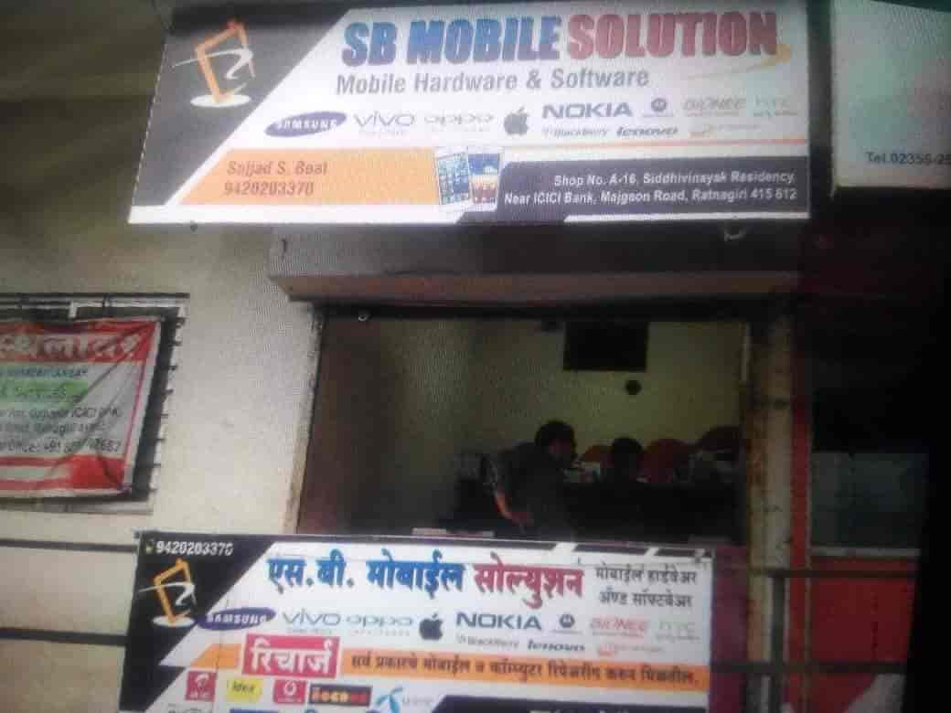 Sb Mobile Solution Photos, Mazgaon, Ratnagiri- Pictures