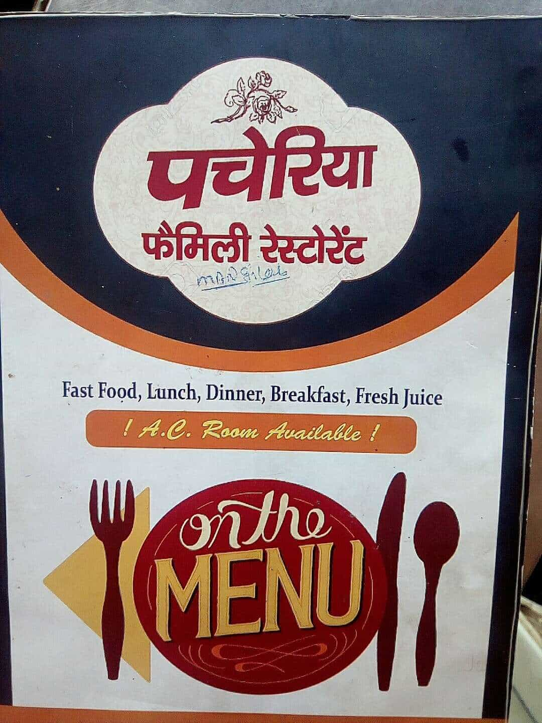 Panche Per Fast Food.Top Fast Food In Suratgarh Best Fast Food Restaurant Justdial