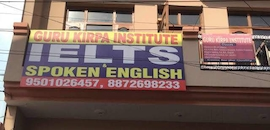 Top IELTS Coaching Classes in Nangal Dam - Best IELTS