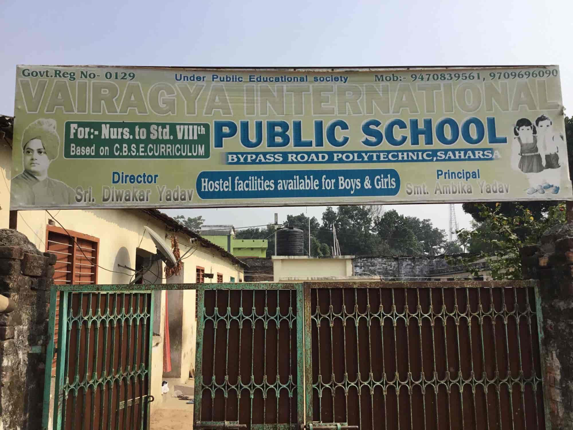 Top 10 English Medium Schools in Saharsa HO - Best Schools For English  Medium Saharsa - Justdial