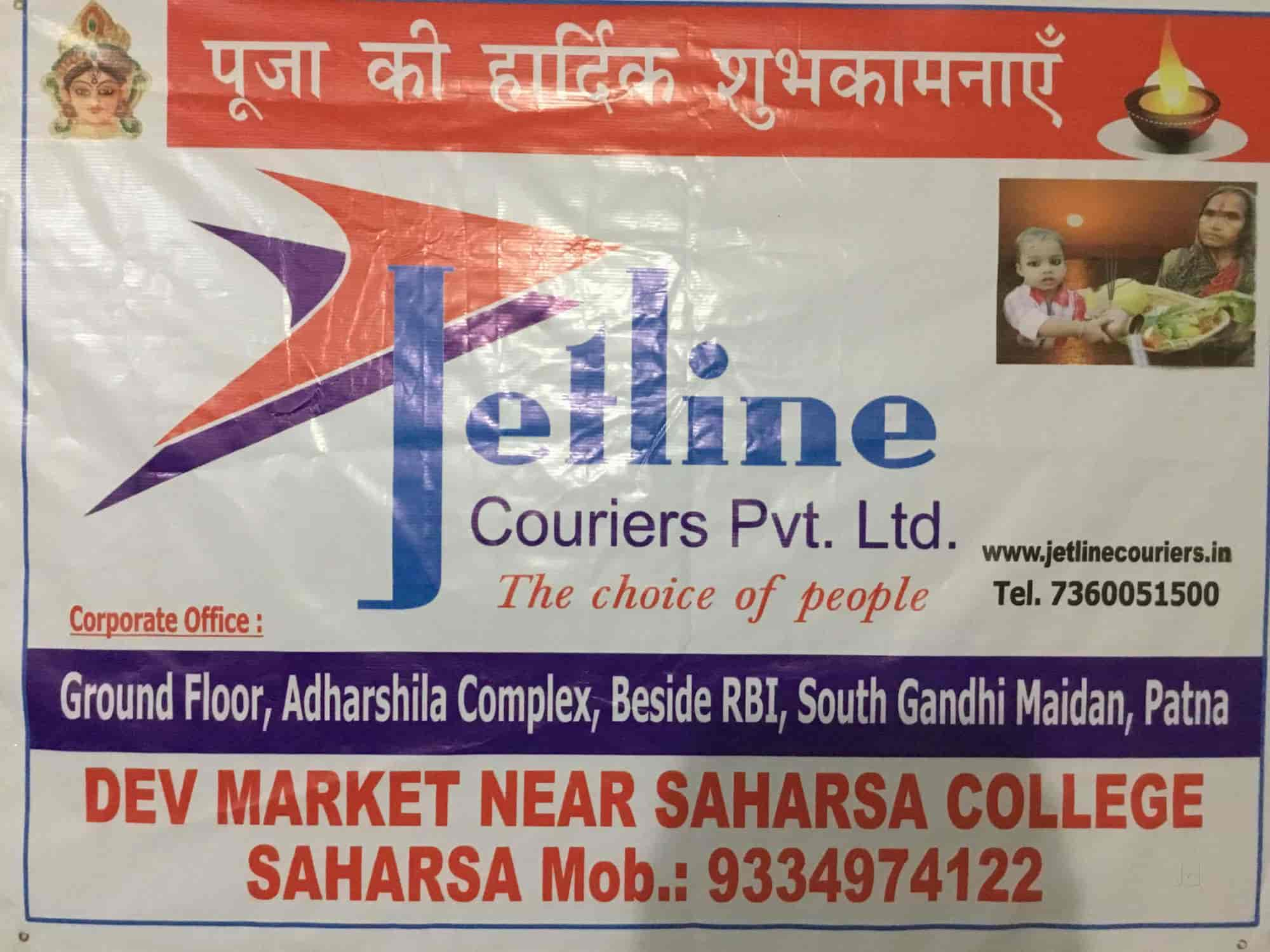 Jetline courier courier services in saharsa justdial reheart Image collections