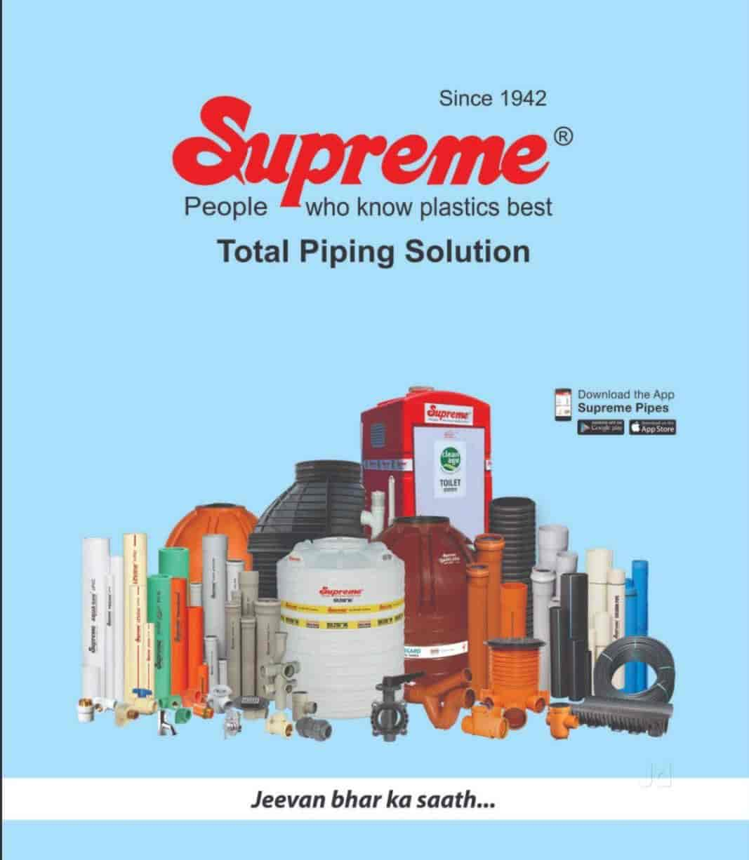 Mahesh Pipe Centre Dealers In Salem Justdial Upvc Electrical Plastic Flexible Wiring Conduit China