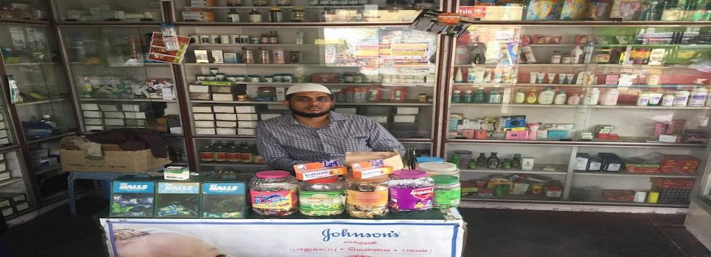 Tamilnadu pharmacy kitchipalayam chemists in salem justdial tamilnadu pharmacy solutioingenieria Choice Image