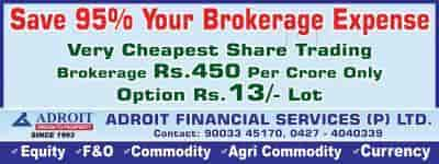 Broker select option fedex