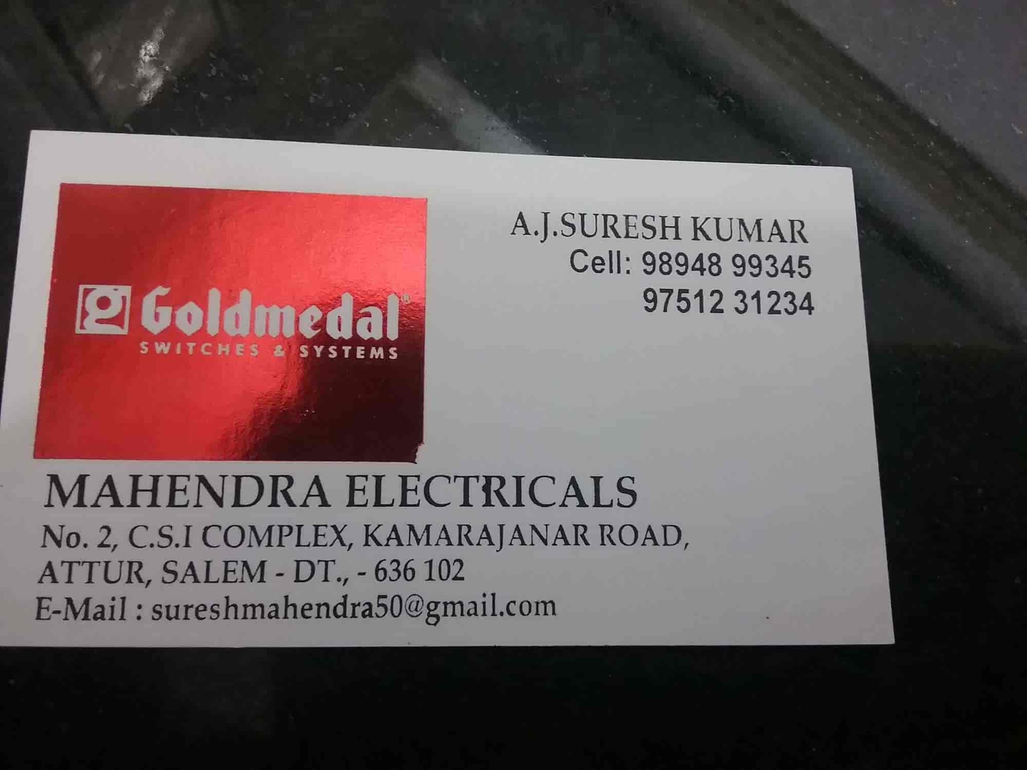 Mahendra Electricals, Attur Salem - Industrial Electrical
