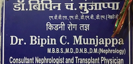 Top 20 Nephrologists in Miraj - Best Kidney Specialists