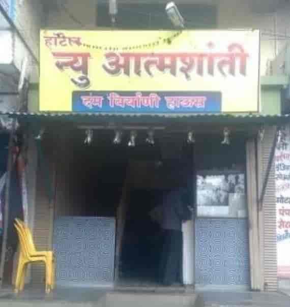Biryani Restaurants in Lonand, Satara - Biriyani Restaurants