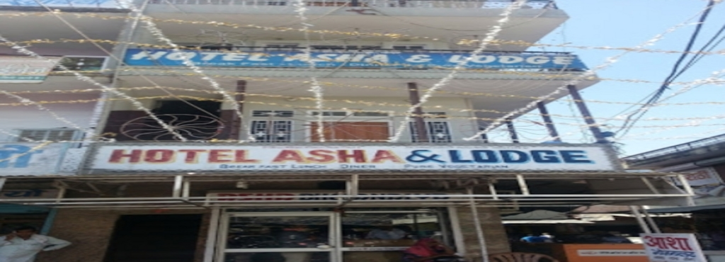 Hotel Asha Lodge Hotels In Sawai Madhopur Justdial