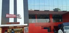 Top 10 Theaters near Bioscope Mall-Sikar HO, Sikar - Best