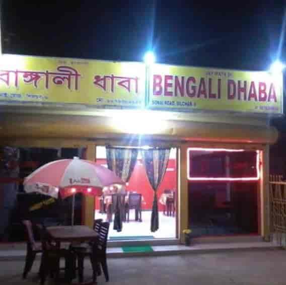 Top Restaurants In Silchar Best Restaurants Near Me In