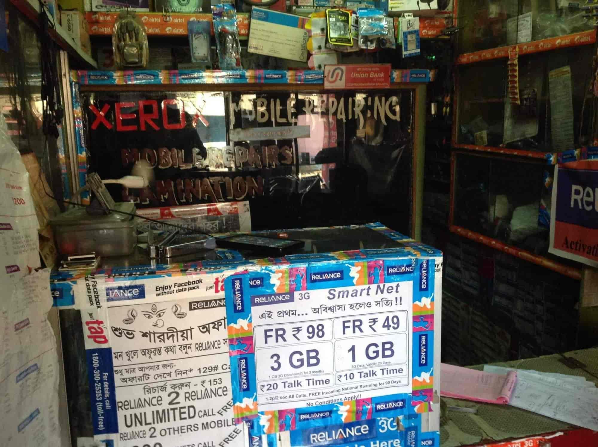 Duralap P C O, Desh Bandhu Para - Mobile Phone Dealers-MI in