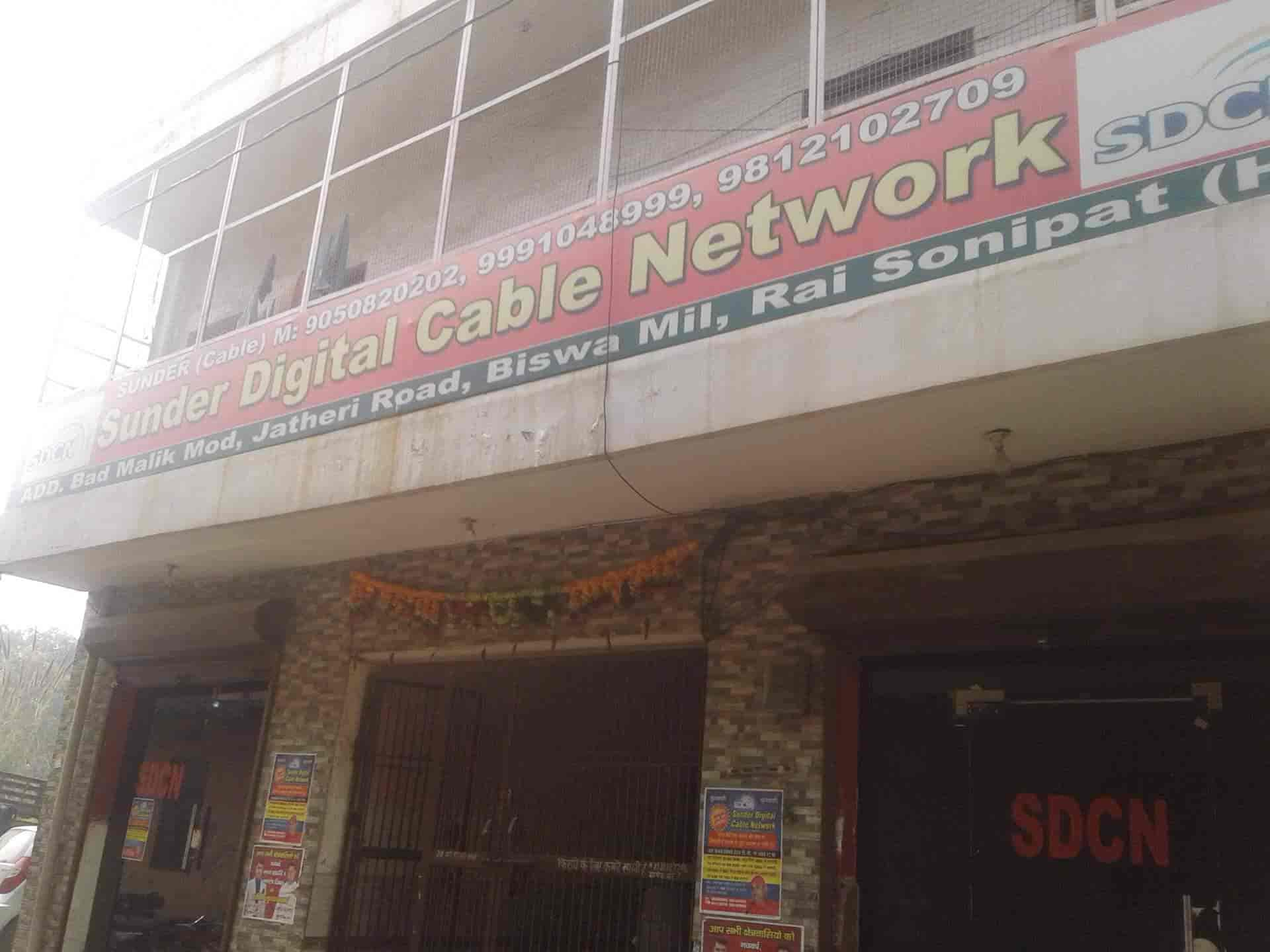 Sunder Digital Cable Network, Rai - Internet Service