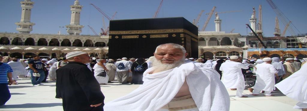 Al haramain hajj and umrah services karan nagar tour packages for al haramain hajj and umrah services solutioingenieria Choice Image