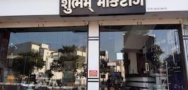Top 8 Anuj Tile Dealers in Bardoli - Best Anuj Tile Dealers