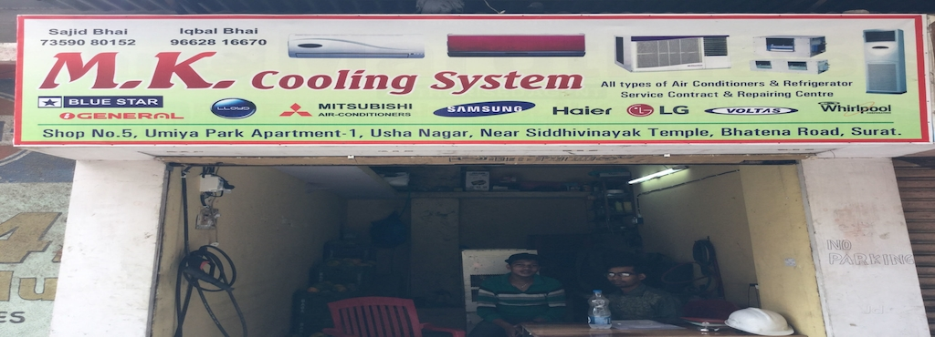 Mk Cooling System, Bhatena - AC Repair & Services in Surat - Justdial