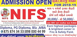 Top 20 Bank Coaching institutes in Surat - Best Banking