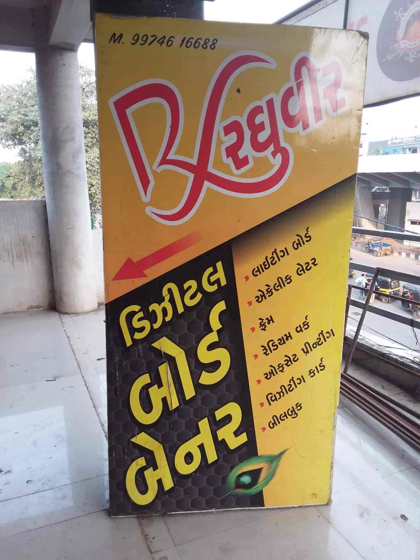 Raghuveer Board Banner And Acrylic Latter