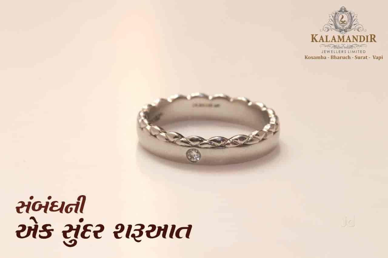 Kalamandir Jewellers Limited, Ghoddod Road - Jewellery