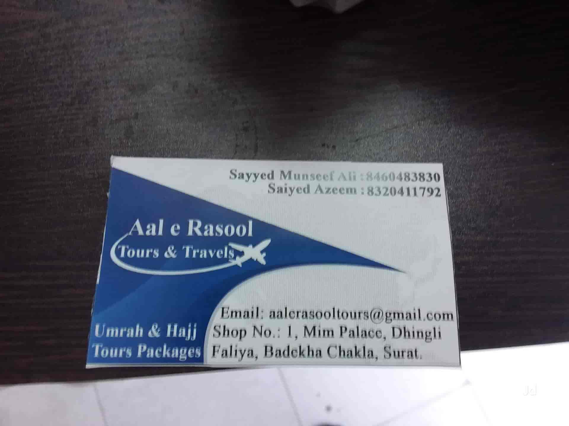 Aal E Rasool Tours And Travels, Chowk Bazar - Travel Agents