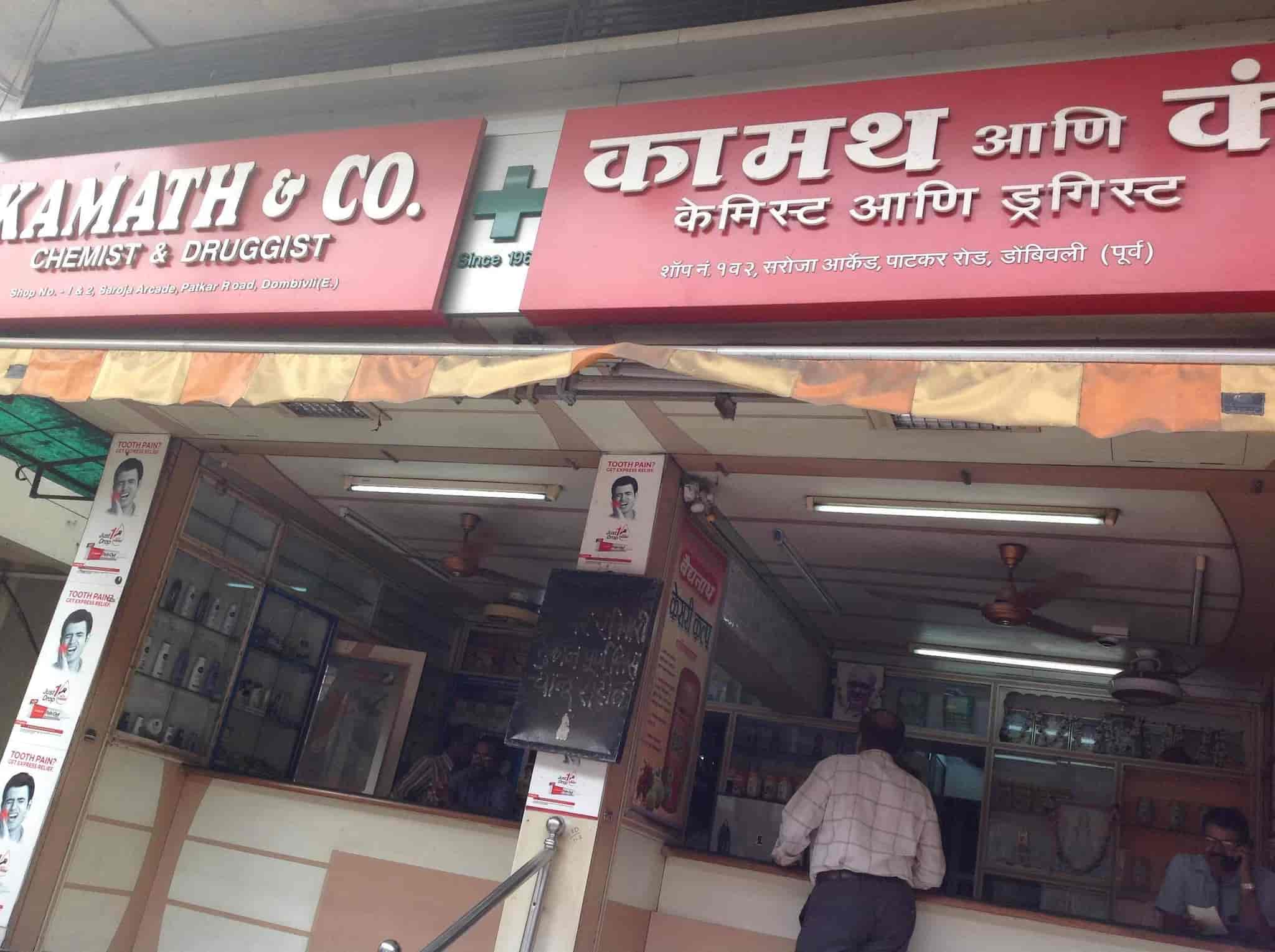 Kamath & Company Medical Stores, Dombivli East - Chemists in