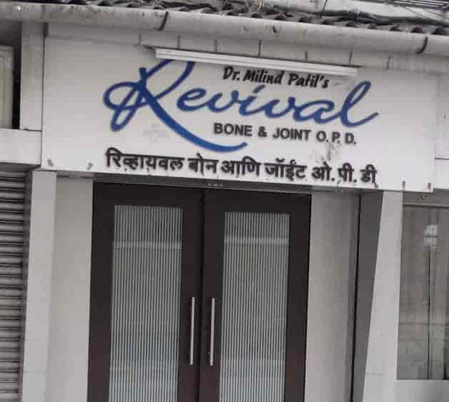 Revival Bone & Joint Hospital - Orthopaedic Doctors - Book
