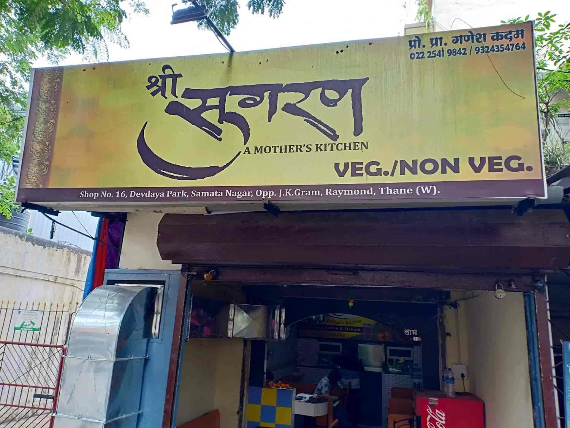 Shree Sugaran Restaurant Samata Nagar Thane West Mumbai Punjabi