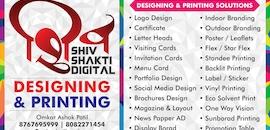Top 100 Graphic Design Services in Mumbai - Best Graphic