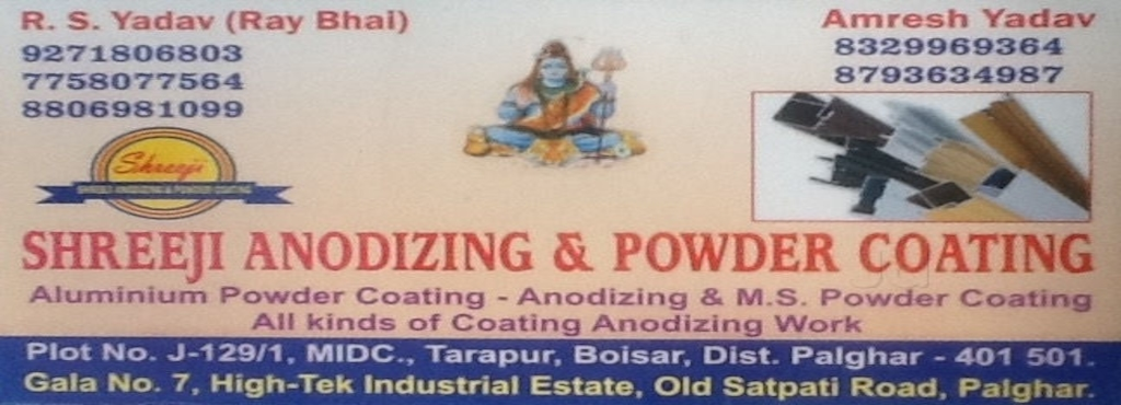Shreeji anodizing powder coating boisar shreejee anodizing shreeji anodizing powder coating solutioingenieria Choice Image