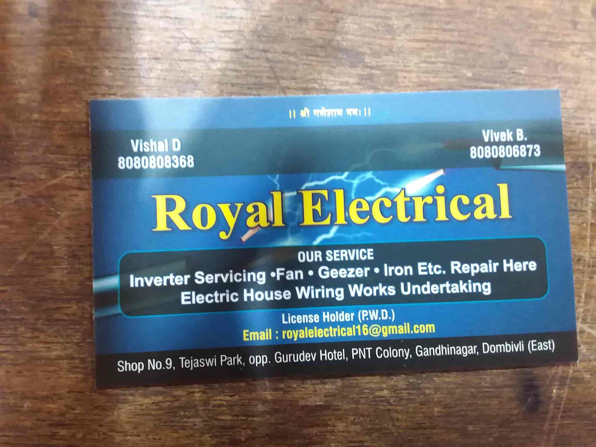 Royal Electrical Photos Dombivli Easti Thane Pictures Images Gallery Justdial