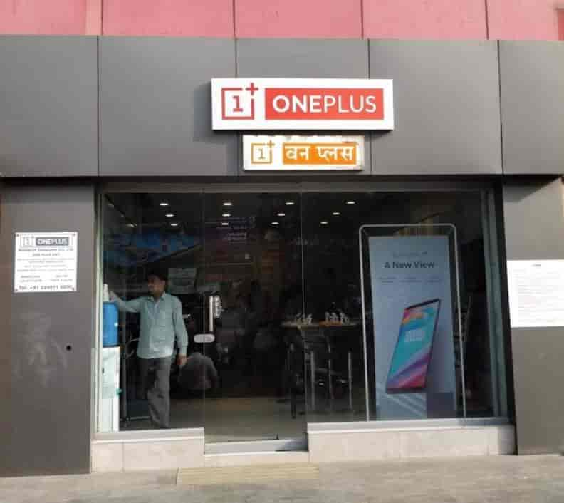 Oneplus Exclusive Service Center (Lake City Mall) Photos