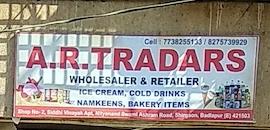 Top 100 Soft Drink Distributors in Badlapur - Best Cold