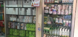 Top Dr Reckeweg Homeopathic Medicine Retailers in Vashi