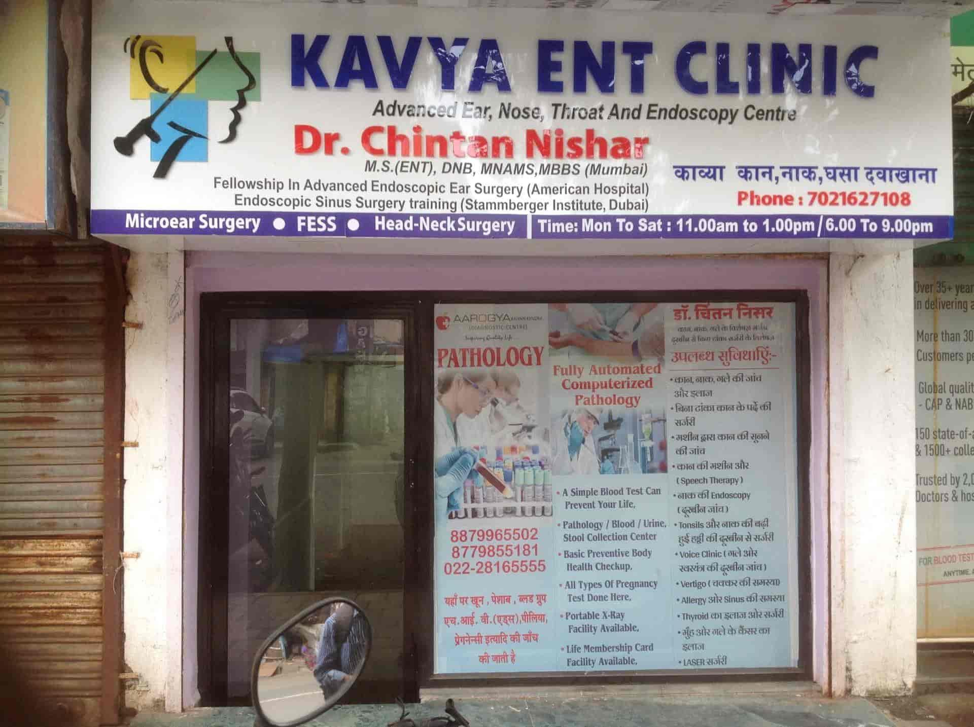 Top Snoring Treatment Doctors in Bhayandar West, Mumbai   Best Ent ...
