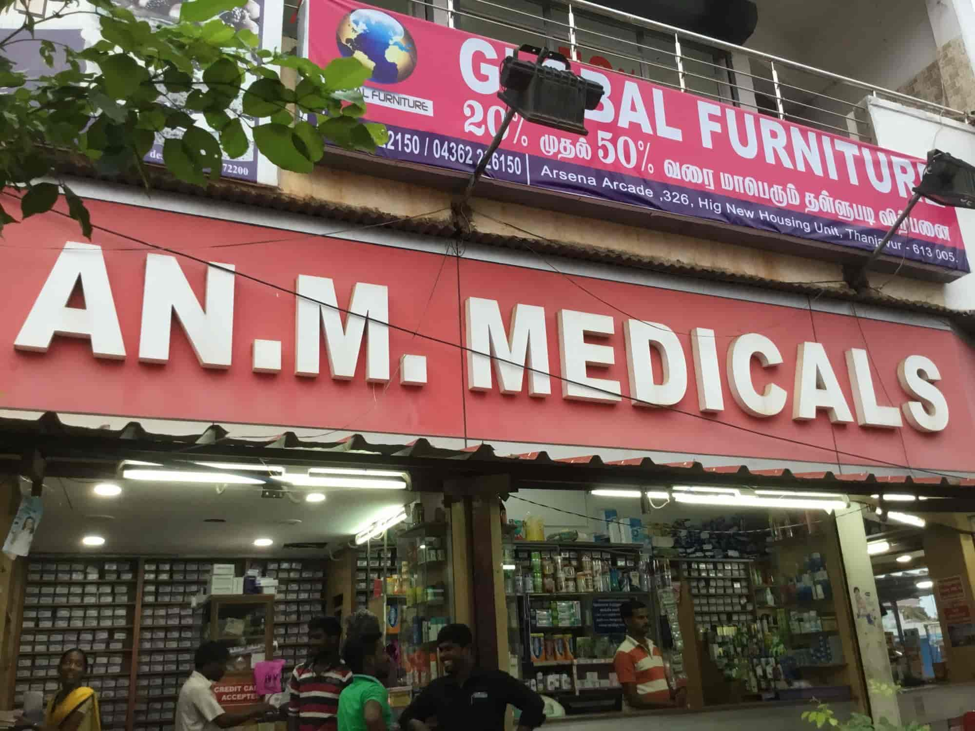 Anm Medicals, Tanjore - Chemists in Thanjavur - Justdial