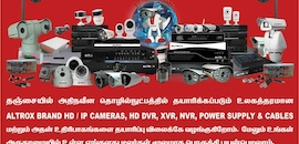 Top Home Automation System Dealers in Thanjavur Government